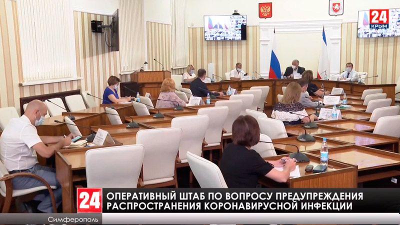 О ситуации с коронавирусом в Крыму (4 августа 2021 г.)