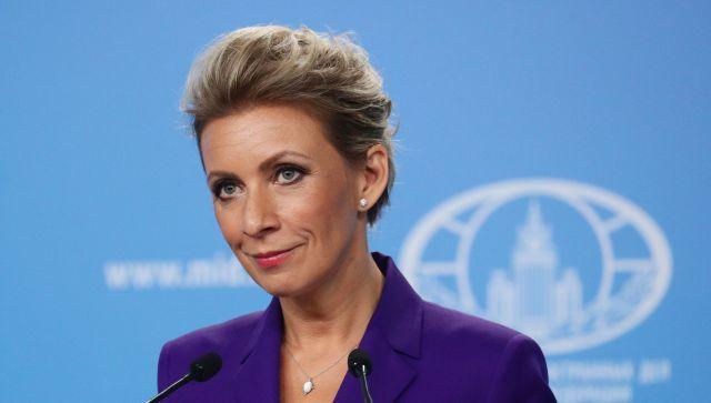 Захарова остроумно высказалась о нехватке денег на Крымскую платформу
