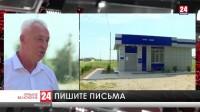 В Феодосии отремонтировали несколько почтовых отделений