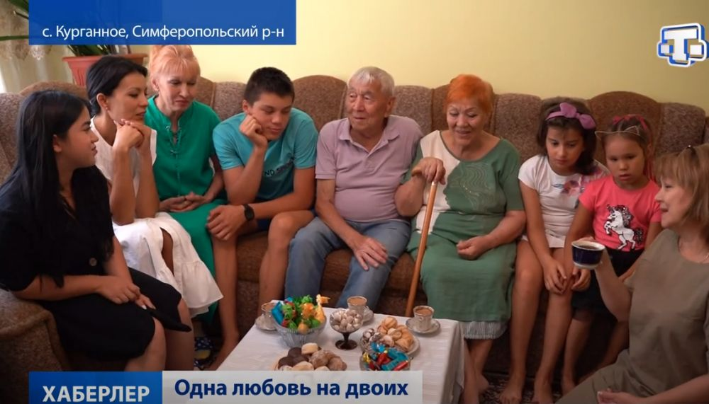 Зейнеб и Сервер Велишаевы: 55 лет в любви и согласии