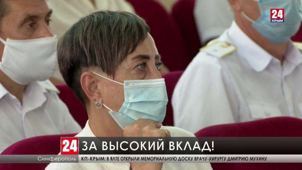 Сотрудников Крымской железной дороги наградили за высокий вклад в трудовой деятельности