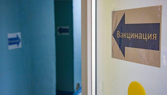 Крупная партия вакцины поступила в Крым