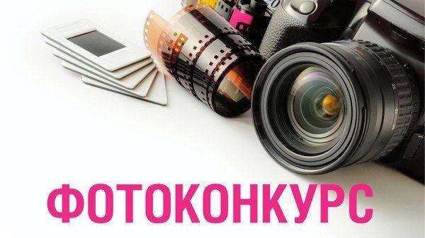 Молодежный совет приглашает жителей и гостей городского округа Судак принять участие в муниципальном конкурсе фотографий «Город в лицах», посвященном Дню города Судака