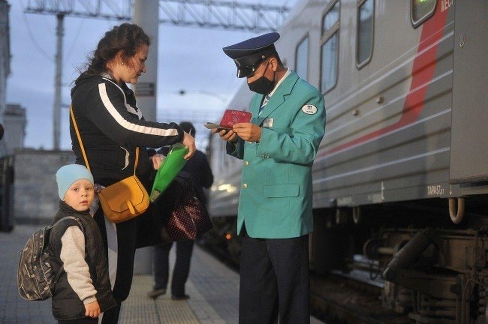 Билеты на поезда в Крым теперь можно купить со скидкой до 50%