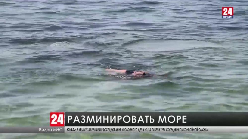 В Севастополе со дна моря подняли больше 200 боеприпасов времён ВОВ