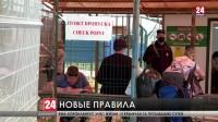 На Украине с 5 августа вступают в силу новые правила пересечения границы