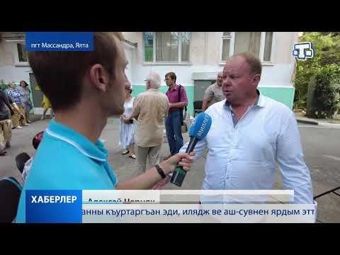 В Массандре открыли мемориальную доску Дмитрию Мухину