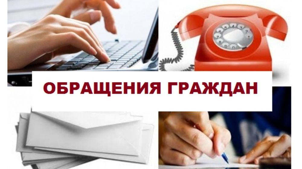 Информация о работе с обращениями граждан и организаций в Службе финансового надзора Республики Крым за июль 2021 года