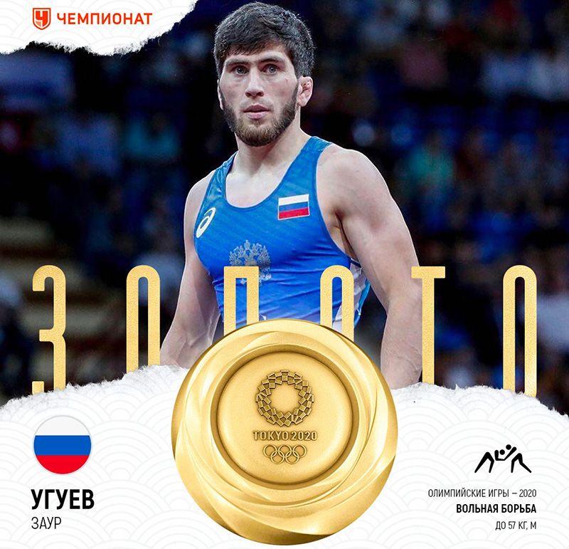 В Токио российские спортсмены уже завоевали больше медалей, чем в Рио в 2016 году
