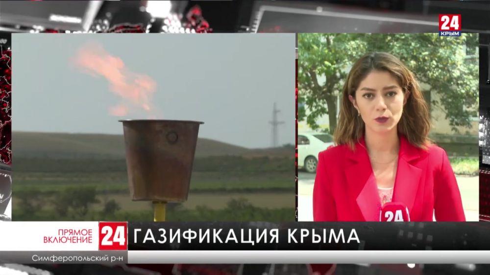 Получить голубое топливо. Сколько домов бесплатно подключат к газу в Крыму до 2022 года?