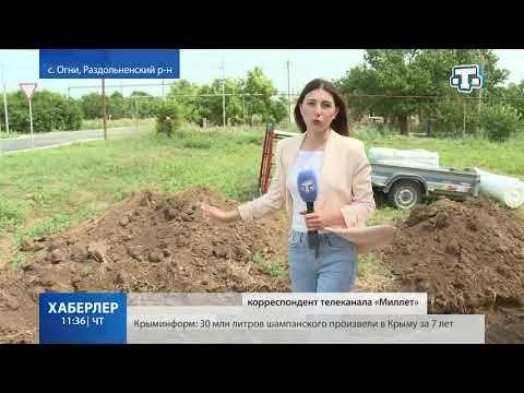 В Раздольненском районе строят новые ФАПы и ремонтируют больницу