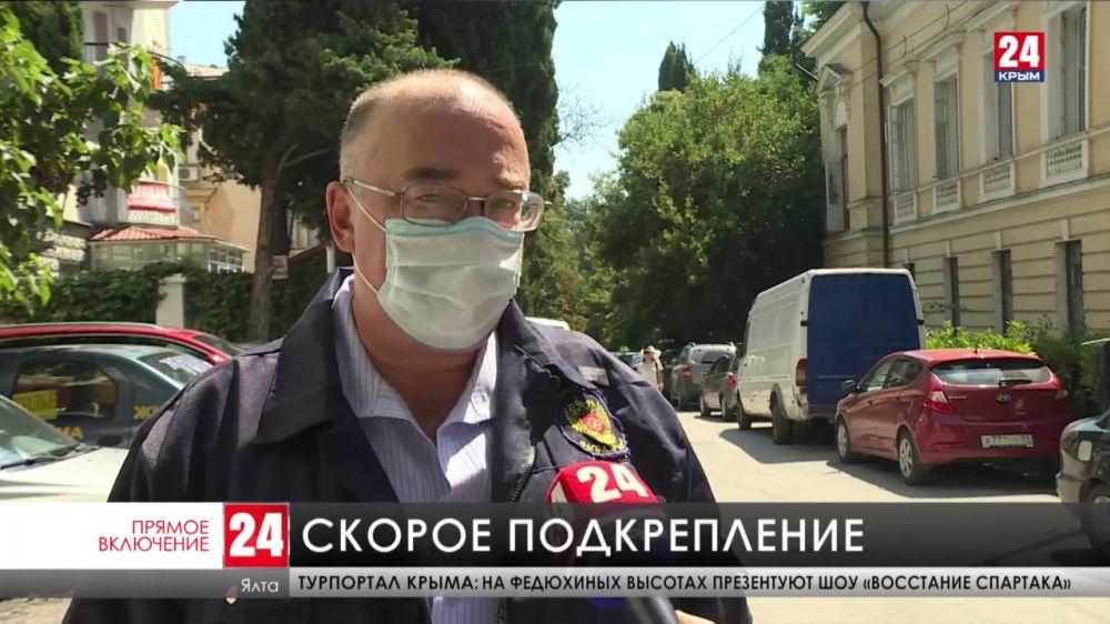 В Ялту прибыли 40 специалистов Федерального медико-биологического агентства