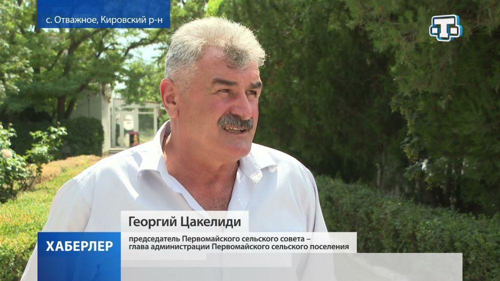 Проблемы села Отважное Кировского района начали решать