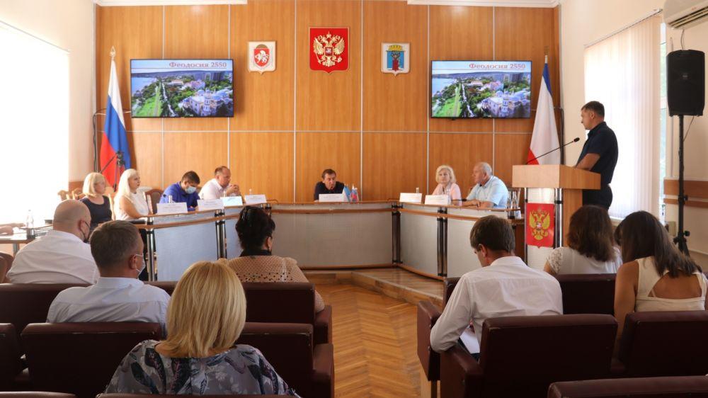 Юрий Гоцанюк провел заседание по проблемным вопросам Феодосийского округа