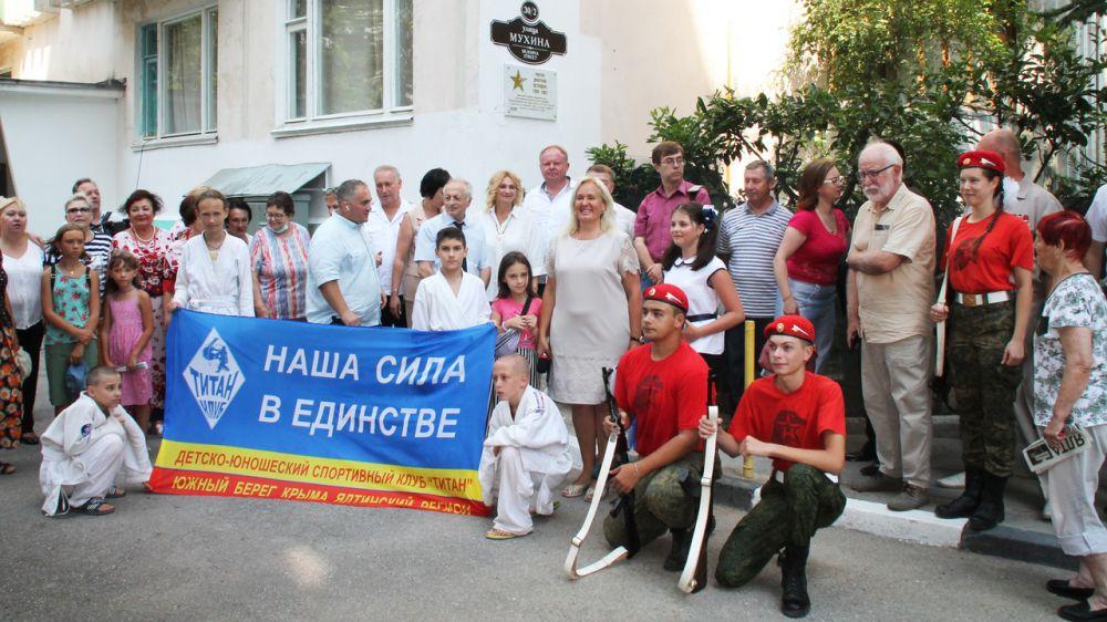 В Ялте увековечили подвиг героя Великой Отечественной войны Дмитрия Мухина