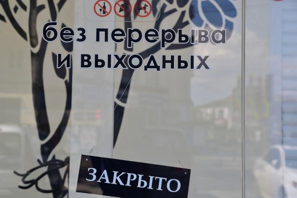 В Крыму примут жёсткие меры против нарушающих антиковидные ограничения заведений