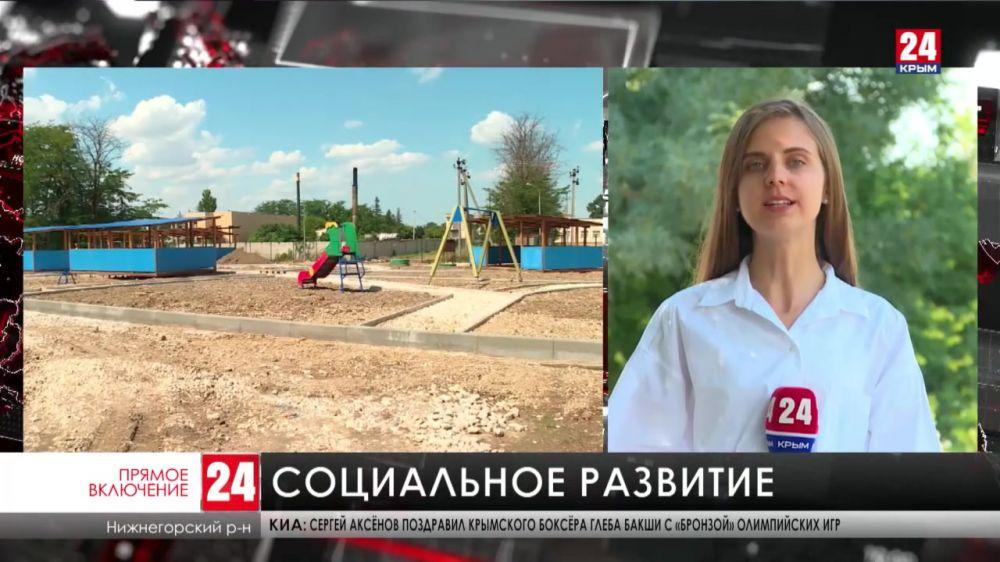 В Нижнегорском районе обновляют социально-значимые объекты
