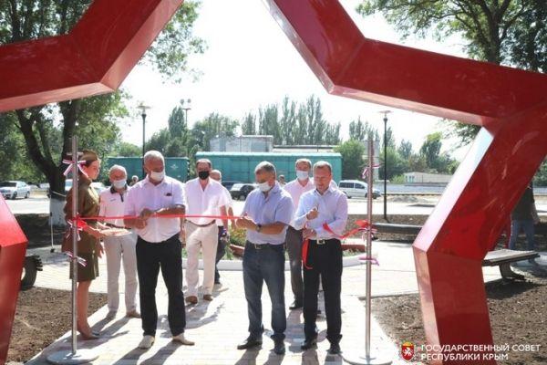 Торжественное открытие парка Героев Защитников Отечества в Нижнегорском районе