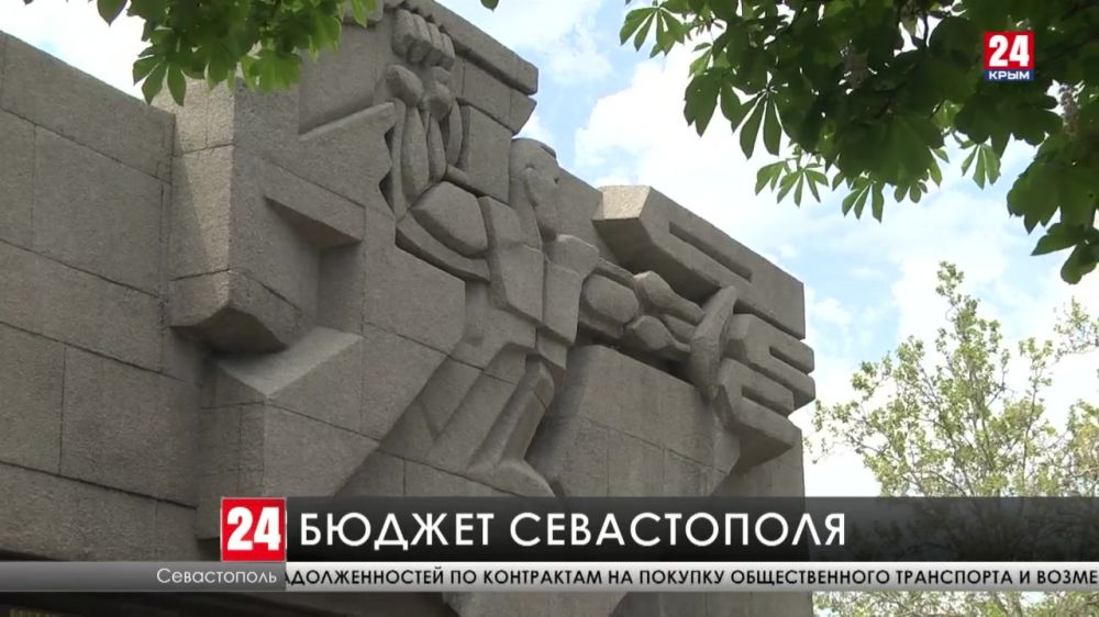 Севастополю выделят почти 2 миллиарда рублей из резервного фонда