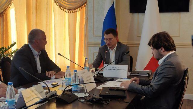 В Крыму началось совещание с вице-премьером правительства РФ Новаком