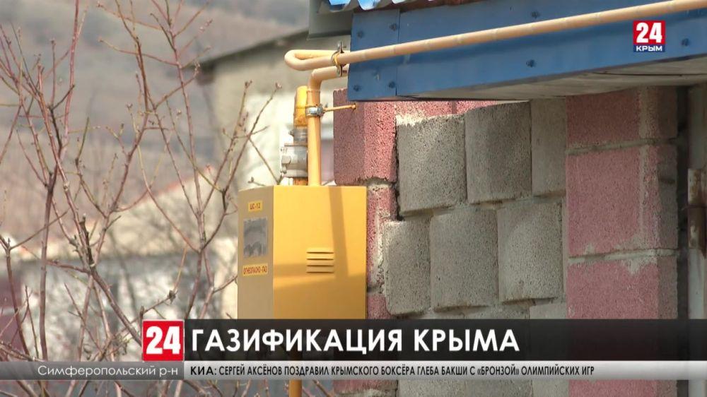 15 тысяч абонентов в Крыму бесплатно подключат к газу