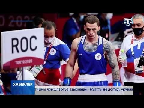 Глеб Бакши завоевал бронзу на Олимпиаде