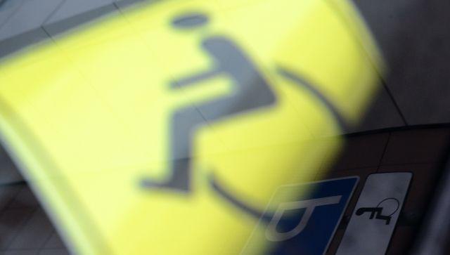 Инвалиды пожаловались властям на неудобные бордюры в Симферополе