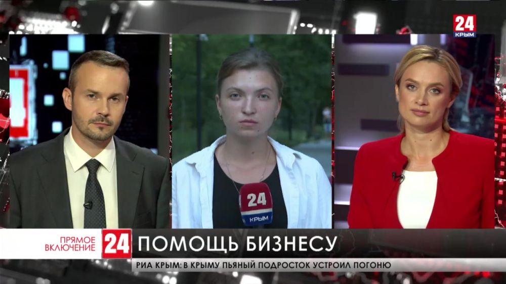Кредит под 1% начали выдавать в Крыму предпринимателям