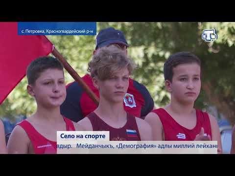 Многофункциональную спортплощадку открыли в селе Петровка