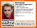 В Крыму ищут 33-летнего парня