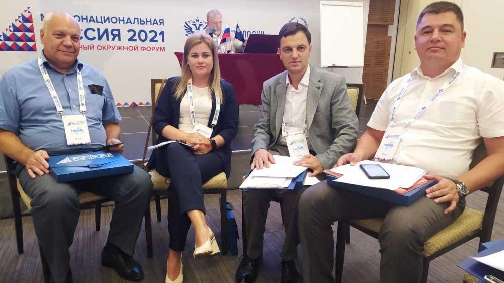 Руслан Якубов принимает участие в ежегодном окружном форуме «Многонациональная Россия 2021»