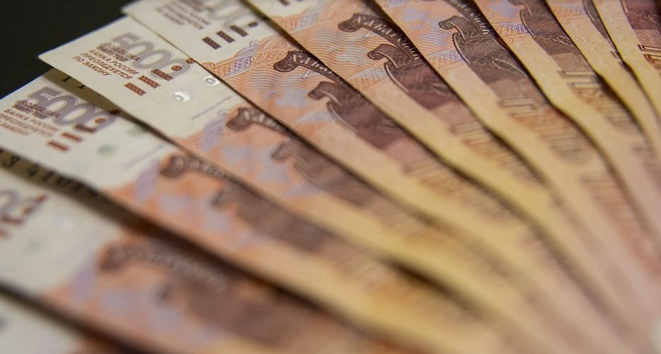 За 2021 год в Ялте потратили почти 2 с половиной миллиарда рублей