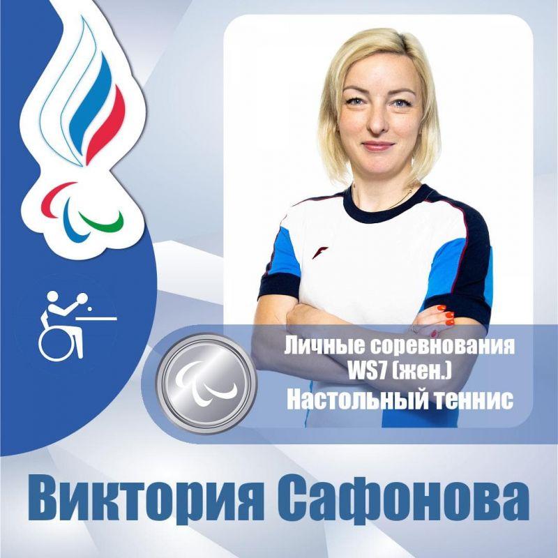 Крымчанка выиграла «серебро» Паралимпиады