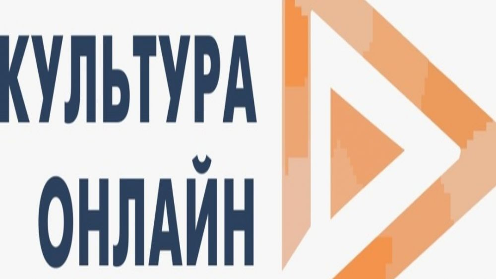 Крымский литературно-художественный музей стал частью просветительского цифрового проекта «Культура онлайн»