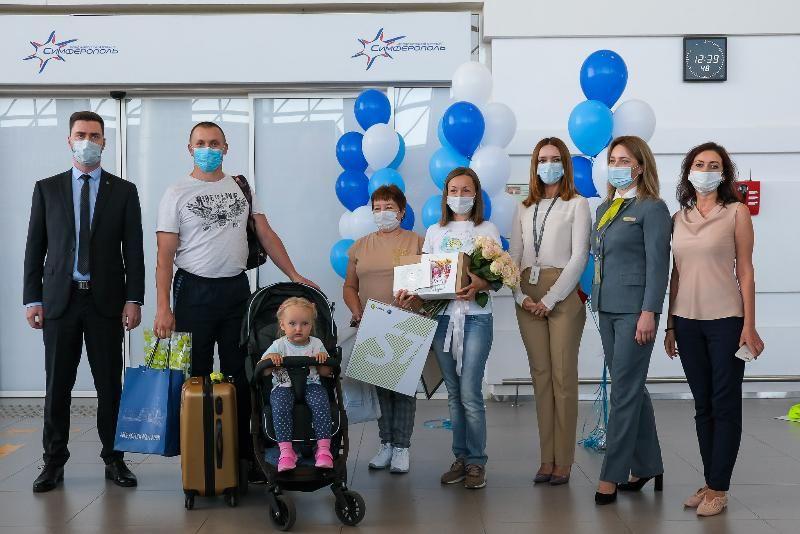 В аэропорту Симферополя встретили пятимиллионного пассажира