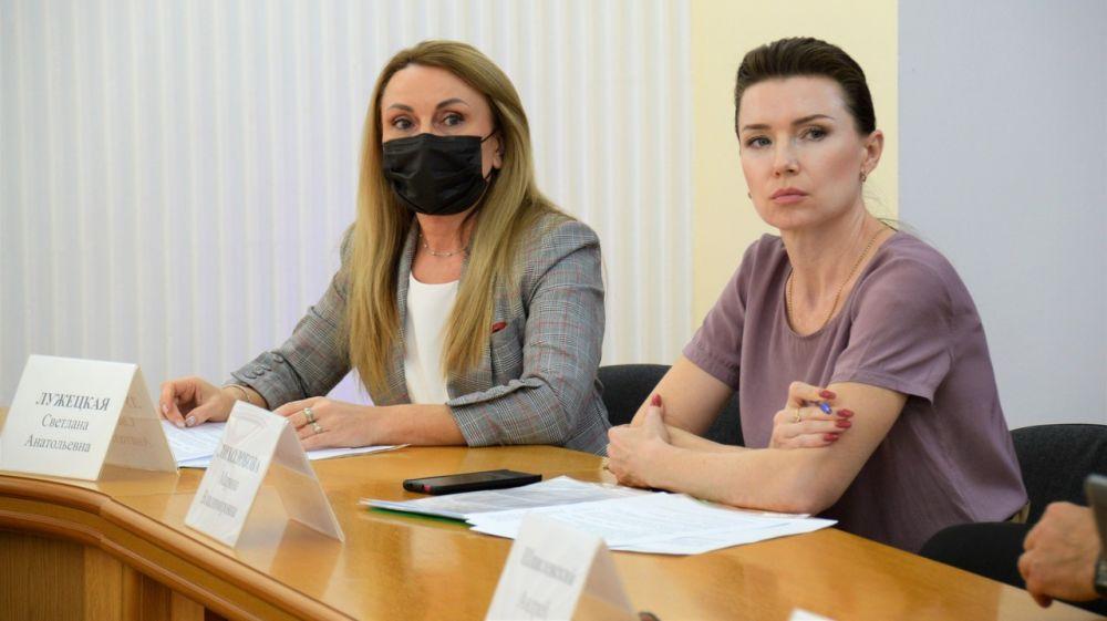 Заседание комиссии по улучшению инвестиционного климата Симферополя