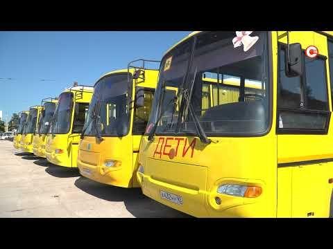 Как готовят школьные автобусы к первому сентября? (СЮЖЕТ)