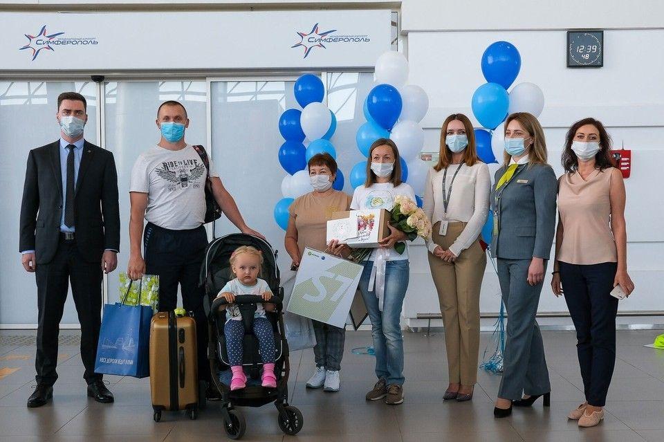 Аэропорт Симферополя встретил 5-миллионного пассажира