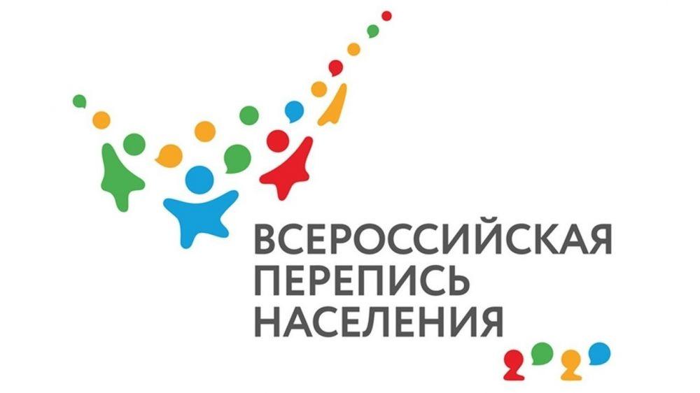ВПН-2020: 1 сентября– день знаний
