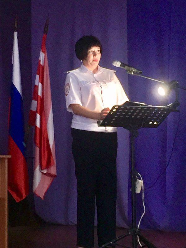 В Керчи сотрудники ГИБДД приняли участие в августовской педагогической конференции 2021 года