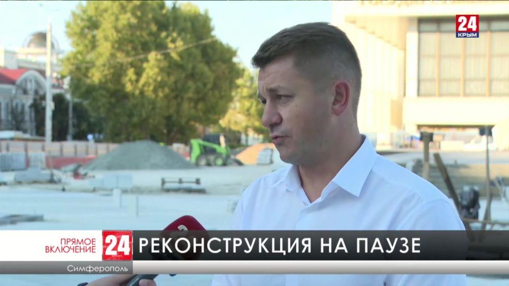 Реконструкция площади Ленина в Симферополе – на паузе