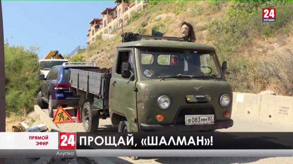 На Алупкинском пляже сносят нестационарные точки продаж