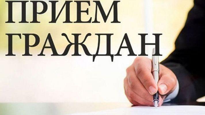 Запланирован к проведению руководством Крымтехнадзора выездной прием граждан в Администрации Нижнегорского района