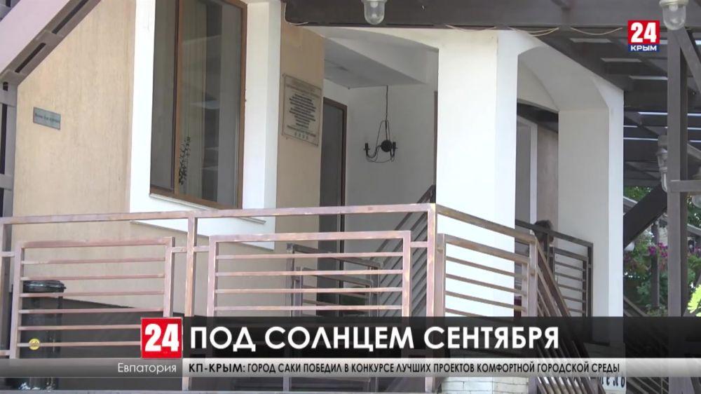 Высокий сезон закончился, наступает новый, бархатный. Чем заняться в Крыму осенью?