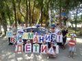 В Детском парке крымской столицы госавтоинспекторы провели акцию «Внимание! Дети!»