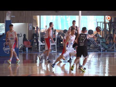В Севастополе стартовал Суперфинал Межрегиональной любительской баскетбольной лиги (СЮЖЕТ)