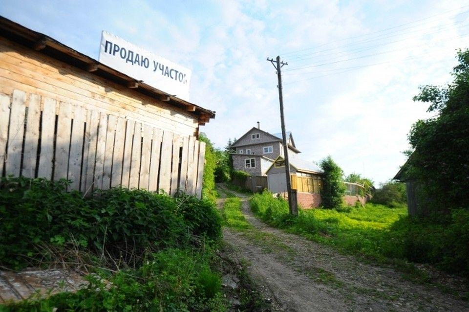 Иностранцы спешат избавиться от земельных наделов в Крыму
