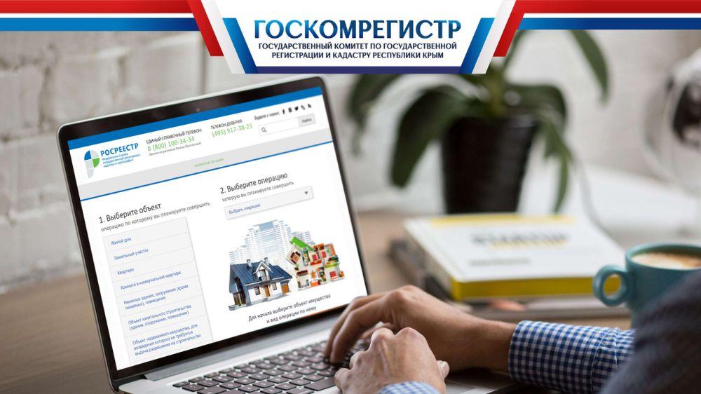 Необходимый пакет документов для большинства случаев оформления недвижимости поможет подобрать специальный сервис на портале Росреестра – Инна Смаль