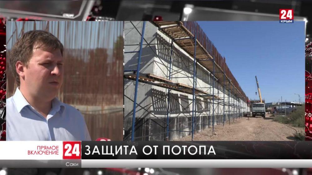 В городе Саки строят 12 километров ливнёвок и два очистных сооружения для сточных вод