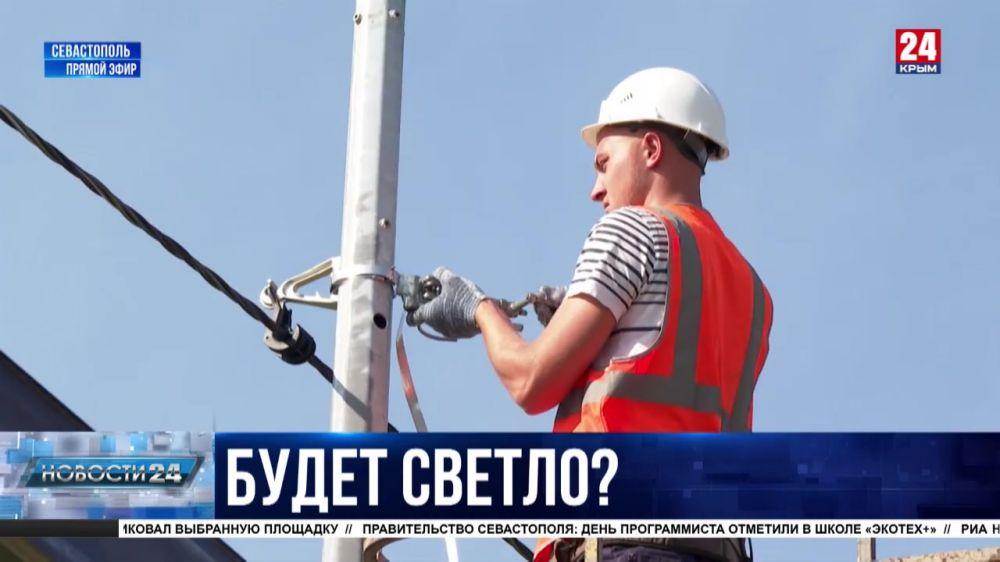 В Севастополе установят 6 тысяч уличных фонарей: как модернизируют систему освещения